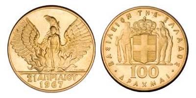 100 ΔΡΑΧΜΕΣ – 1967