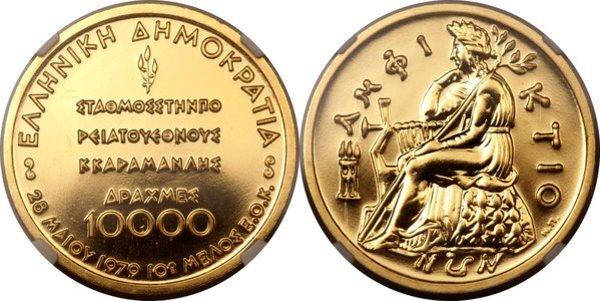 10.000 ΔΡΑΧΜΕΣ – 10ο ΜΕΛΟΣ Ε.Ο.Κ.