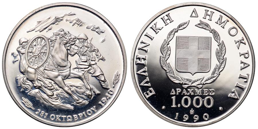 1000 ΔΡΑΧΜΕΣ – 28Η ΟΚΤΩΒΡΙΟΥ 1940