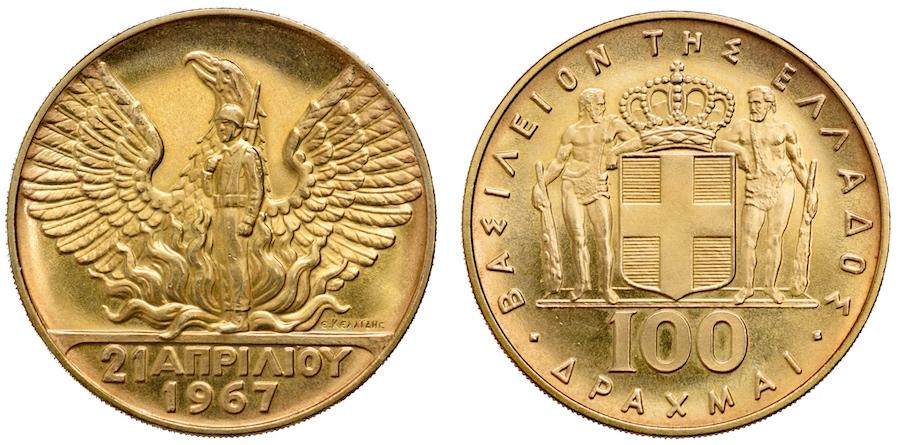 100 ΔΡΑΧΜΕΣ – 21 ΑΠΡΙΛΙΟΥ 1967