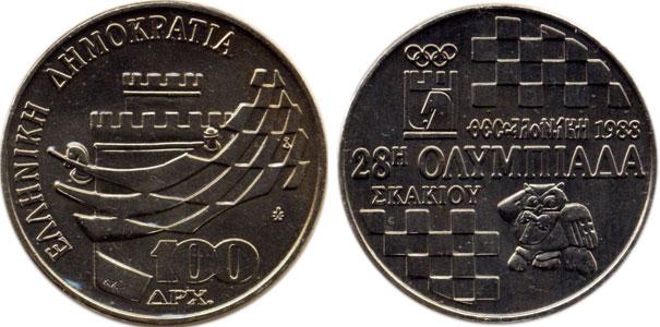 100 ΔΡΑΧΜΕΣ – 28Η ΟΛΥΜΠΙΑΔΑ ΣΚΑΚΙΟΥ