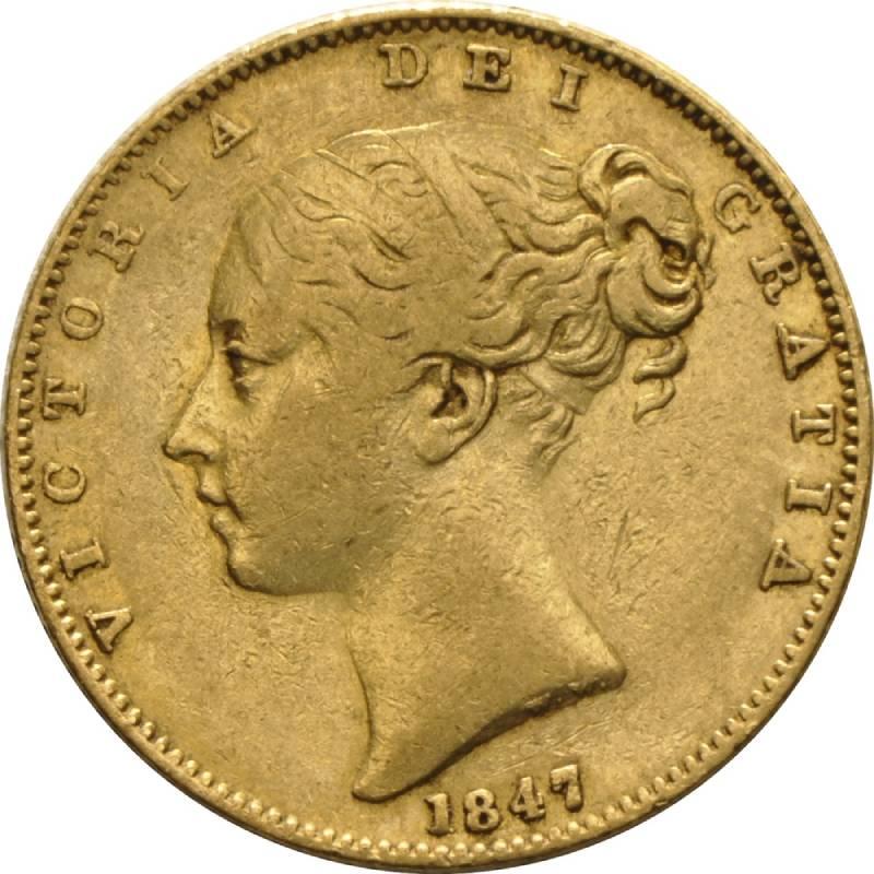 1847 Βικτώρια