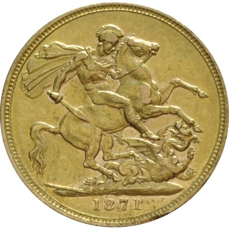 1871 Βικτώρια (Νομισματοκοπείο Σίδνεϊ)