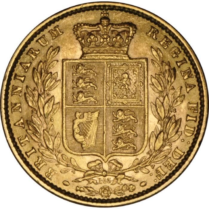 1873 Βικτώρια – Θυρεός (Νομισματοκοπείο Λονδίνου)