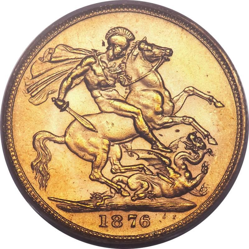 1876 Βικτώρια (Νομισματοκοπείο Μελβούρνης)