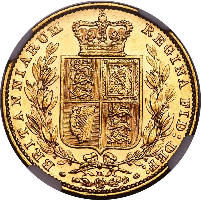 1881 Βικτώρια – Θυρεός (Νομισματοκοπείο Μελβούρνης)