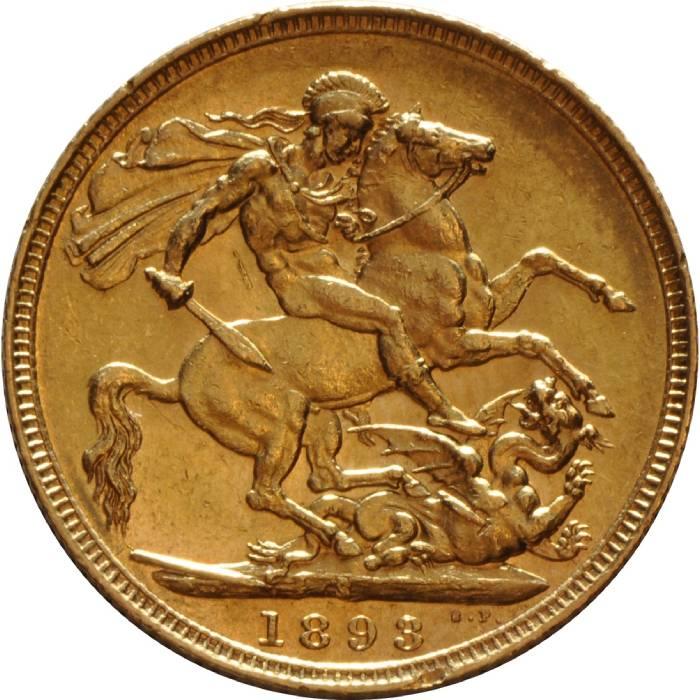 1893 Βικτώρια – Ιωβηλαίο (Νομισματοκοπείο Σίδνεϊ)