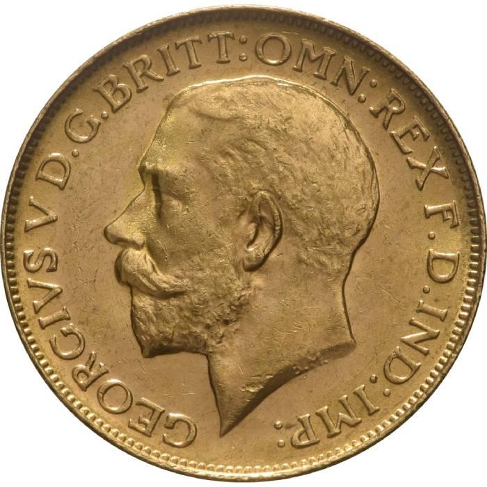 1911 Γεώργιος Ε' (Νομισματοκοπείο Περθ)