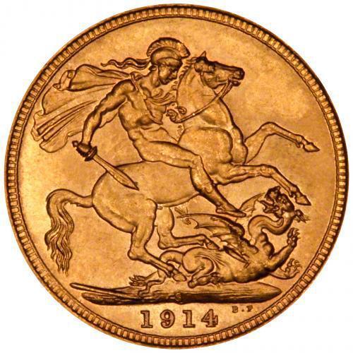 1914 Γεώργιος Ε' (Νομισματοκοπείο Σίδνεϊ)