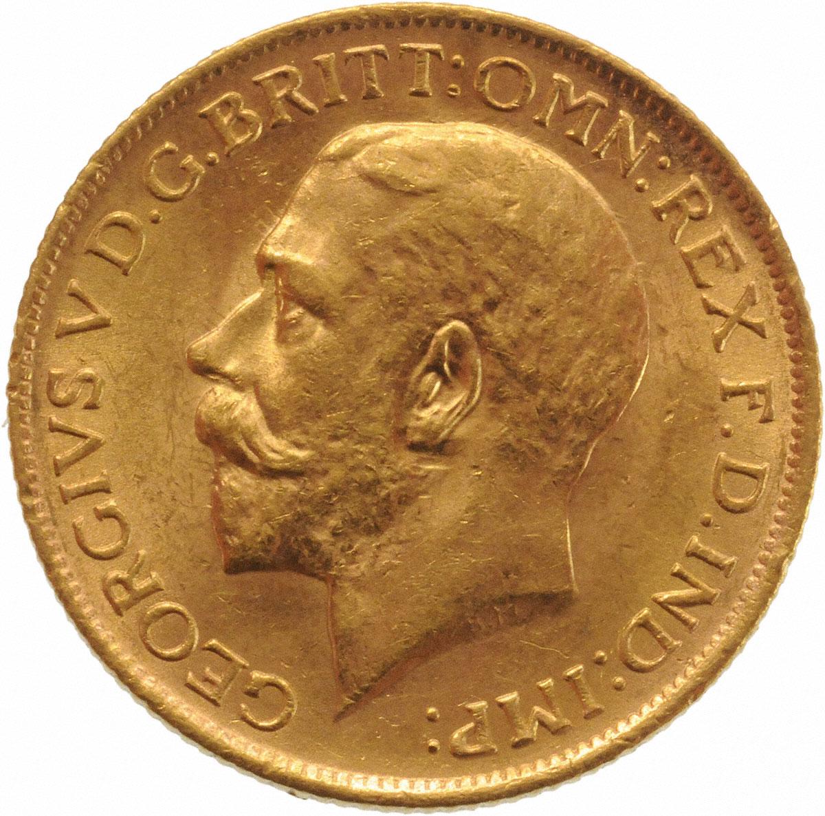 1917 Γεώργιος Ε' (Νομισματοκοπείο Σίδνεϊ)