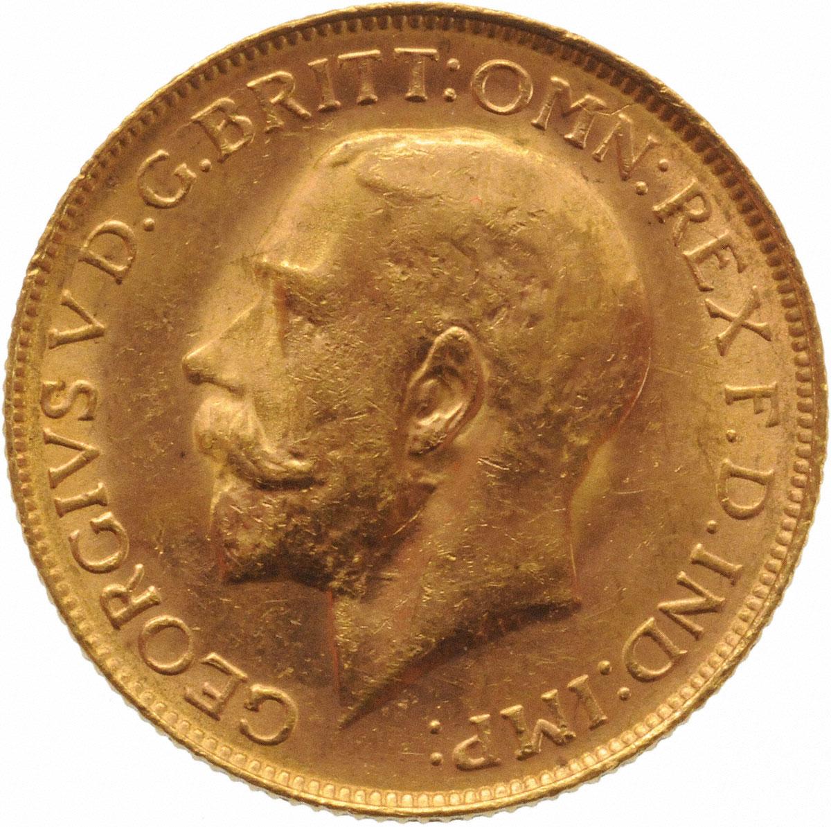 George V St George Perth Mint