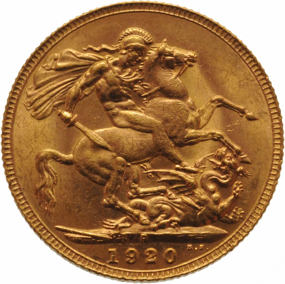 1920 Γεώργιος Ε' (Νομισματοκοπείο Περθ)