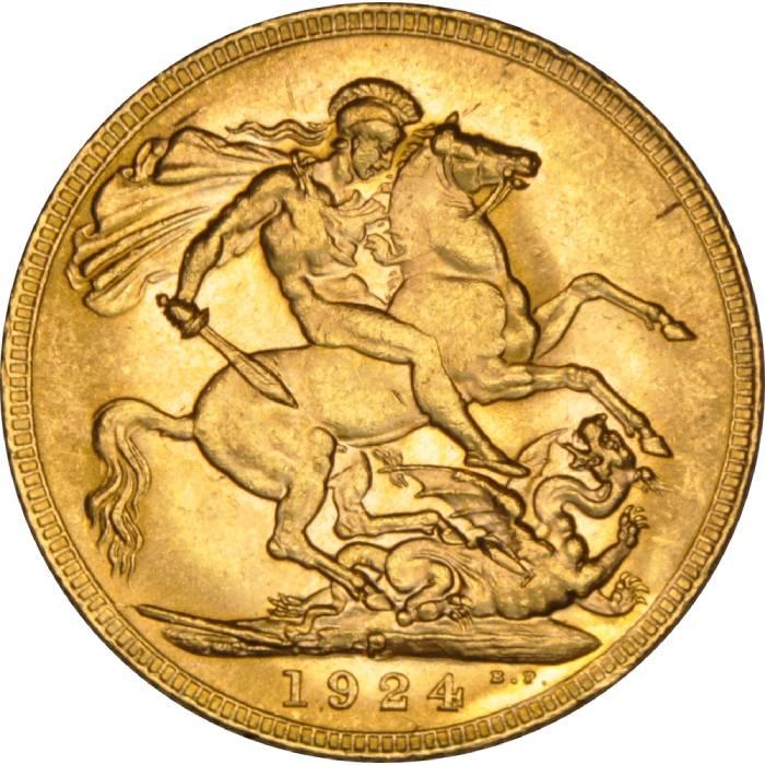 1924 Γεώργιος Ε' (Νομισματοκοπείο Περθ)