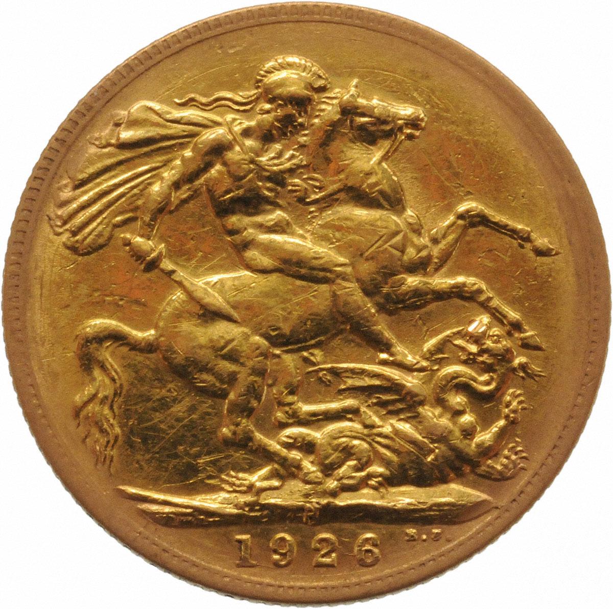 1926 Γεώργιος Ε' (Νομισματοκοπείο Περθ)