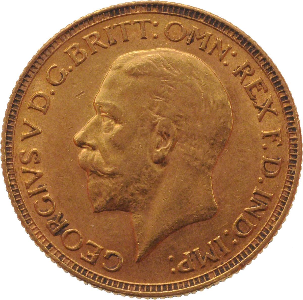 George V St George Pretoria South Africa Mint
