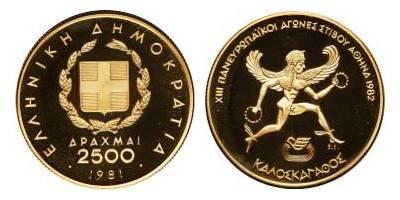 2.500 ΔΡΑΧΜΕΣ