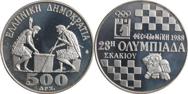 500 ΔΡΑΧΜΕΣ – 28Η ΟΛΥΜΠΙΑΔΑ ΣΚΑΚΙΟΥ