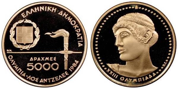 5000 ΔΡΑΧΜΕΣ – ΟΛΥΜΠΙΑ ΛΟΣ ΑΝΤΖΕΛΕΣ