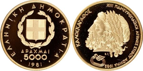 5000 ΔΡΑΧΜΕΣ – ΚΑΛΟΣΚΑΓΑΘΟΣ