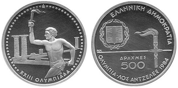 500 ΔΡΑΧΜΕΣ – ΟΛΥΜΠΙΑ – ΛΟΣ ΑΝΤΖΕΛΕΣ 1984