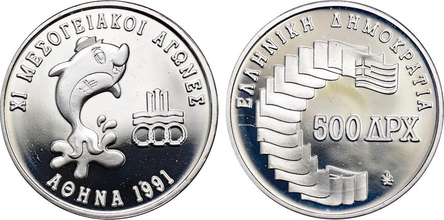 500 ΔΡΑΧΜΕΣ – ΧΙ ΜΕΣΟΓΕΙΑΚΟΙ ΑΓΩΝΕΣ – ΑΘΗΝΑ 1991