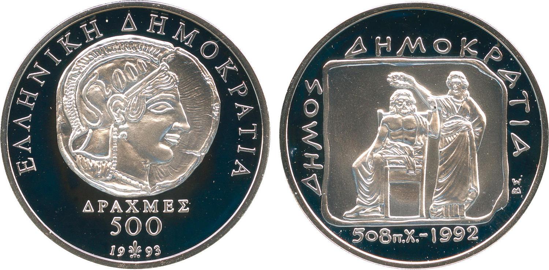 500 ΔΡΑΧΜΕΣ – 2500 ΕΤΗ ΔΗΜΟΚΡΑΤΙΑΣ (508 Π.Χ. – 1992)